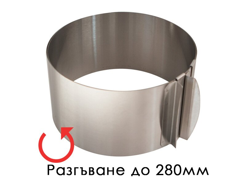 Снимка на Разтегателна форма за кръгли блатове за торта от 16 до 30 см